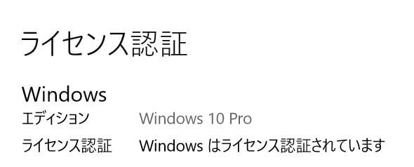 windows_finish