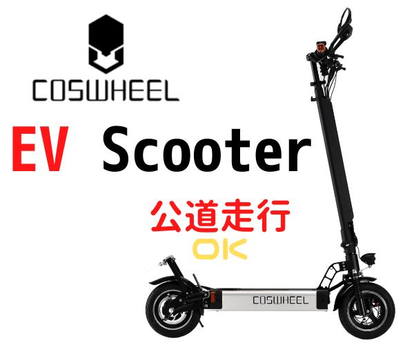 【2021年最新】車載できる折りたたみ電動自転車を探している人必見!