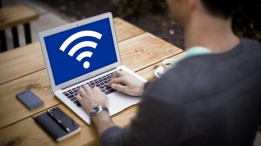 LENOVOのWi-Fi接続が頻繁に途切れる対処方